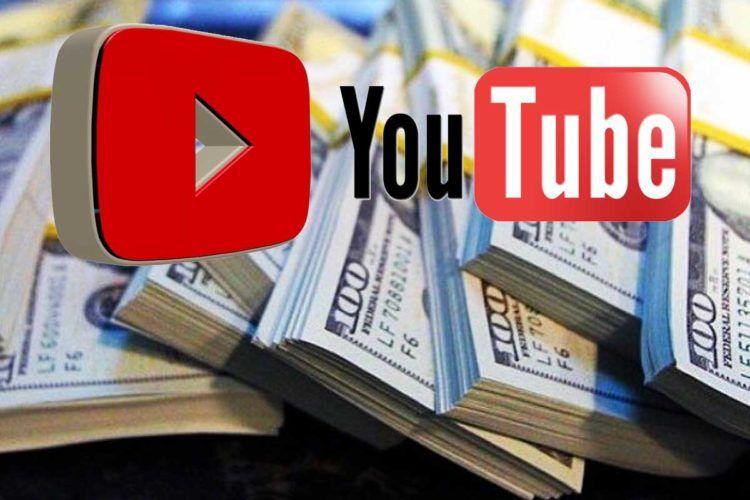 gagner de l'argent avec des vidéos YouTube