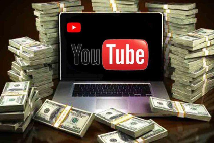 gagner de l'argent vidéo YouTube